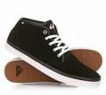 Купить обувь для футзала kelme, замшевые кеды фирмы Quiksilver чёрные, Хабаровск