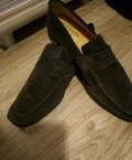 Мужская обувь новые модели, туфли, Рославль