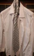 Костюм на свадьбу, брюки мужские зимние, Бокино