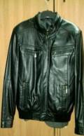 Куртка мужская осенняя классическая, куртка, Увельский