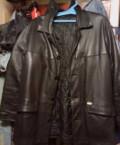 Продам куртку нат. кожа, мужская куртка из бобра, Чебоксары