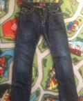 Джинсы Rifle продаю или меняю, турецкие мужские джинсы 40 размер купить, Вологда