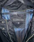 Спортивная одежда для бодибилдинга интернет магазин, куртка зимняя albione, Рославль