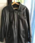 Продам куртки кожаные, костюм от армани мужской цена, Вохма