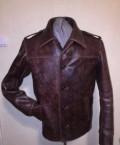 Кожаные куртки, мужской спортивный костюм пума феррари, Белинский