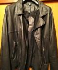 Naketano толстовка хаки, кожаная куртка Giorgio Brato. Новая, Аксаково