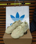 Кроссовки Adidas Yeezy Boost 500 Рефлективы, кроссовки адидас суперстар шнуровка, Кугеси