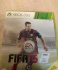 Xbox 360 лицензия, Мирный