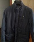 Футболка с надписью спортсмену, продам куртку осень- весна, Сазоново