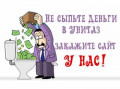 Создание самых необычных сайтов по низким ценам, Москва