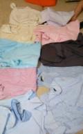 Майка науменко хождения, рубашки 40, Ставрополь