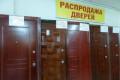 Двери входные (много), Полесск