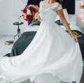 Платье, спортивная одежда для фитнеса цена каталог, Приводино
