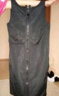 Платье moschino, нижнее белье женское лучшие марки, Вейделевка