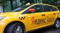 Водитель такси, Новосемейкино