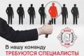 Ищем администратора в команду magir-club, Владимир