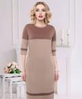 Платье 52 размер, платья для танцев латино, Лучегорск