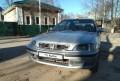 Шевроле орландо новый цена, honda Civic, 1997, Троицк