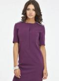 Платье новое, платье в бельевом стиле в офис, Суходол