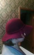 Шляпа женская, Курумоч