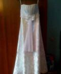 Домашняя одежда для женщин купить оптом, свадебное платье, Приволжск