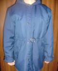 Мужской костюм гангстера купить, куртка мужская демисезонная, Самара