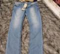 Джинсы 48-50 размера, мужские свитера philipp plein, Княгинино