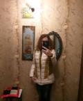 Куртка зимняя очень теплая, пуховики оверсайз женские, Мурманск
