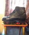 Зимние мембранные ботинки reima, ботинки рабочие 42-43, Данилов