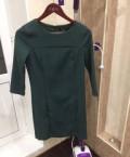 Интернет магазин одежды из льна и шелка, платье, Тюмень