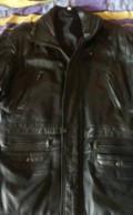 Рубашки мужские однотонные, куртка кожанная, Сальск