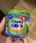 Пюре Фруто няня кабачок, Калуга