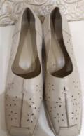 Интернет магазин обуви белорусских производителей, туфли на 41 размер, Екатеринбург