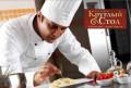 Повар горячего цеха (повар универсал), Столбищи