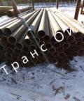 Трубы стальные, Сургут