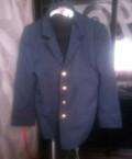 Пальто мужское размер 58-60 купить, китель фсин парадный, Ставрополь