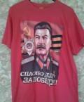 Костюмы брючные праздничные, мужская футболка, Ялта