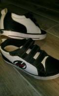 Бутсы для футбола магазин, кроссовки роликовые heelys оригинал 34 размер, Дубовое
