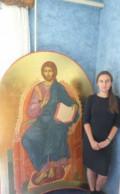 Иконы, Белгород