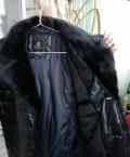 Зимняя куртка с норковым воротником, футболка с надписью адидас мужская, Саратов