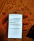 IPhone 7 128гига розовый, Буйнакск