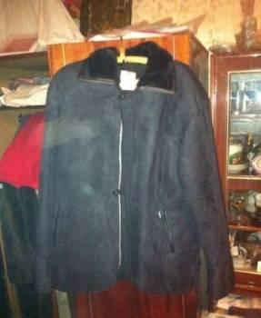 023809d336d75 Майки адидас якохама цена, куртка, Энгельс, цена и фото, объявление ...