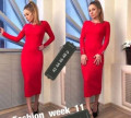 Новое красное платье, короткие платья с кружевными вставками, Бетьки