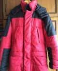 Зимнее пальто для дам, куртка зимняя мужская, Казань