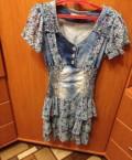 Турецкое почти новое платье, фирмы Dolce Karina, платье в полоску на лето до колена, Барнаул