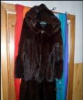 Продам шубу норковуб, белорусские зимние пальто интернет магазин белорусской одежды, при ст. Озерки