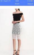 Нарядные платья для женщин 50 лет купить в интернет-магазине, юбка, Воронеж