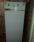 Продаю холодильник Бирюса-6, Крутинка