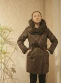 Дубленка Promod, платье миди хлопковое, Нижний Новгород