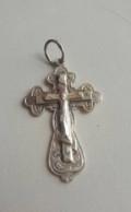 Крест серебряный, Пенза